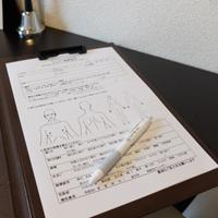 鍼灸院の問診票