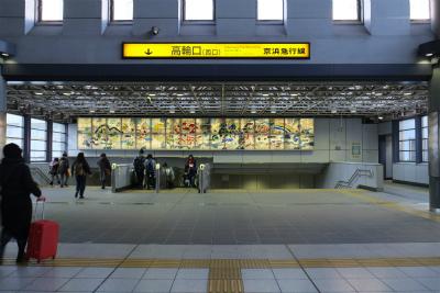 品川駅の高輪口