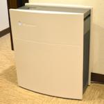 鍼灸院の空気清浄機にブルーエアが最適な理由の詳細へ