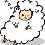不眠症によく効くツボはあるのかの詳細へ