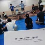群馬研修日記・浦井編(6)「刺激的な一日体験会」の詳細へ