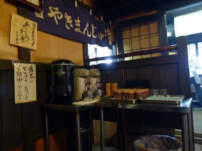 忠治茶屋2