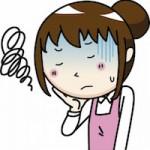 顔が痛くなるのは、顔面神経痛でなく三叉神経痛なんです。の詳細へ