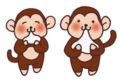 お猿の兄弟