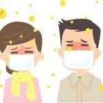 花粉症の鍼治療が無痛すぎる。これで本当に治るの?の詳細へ