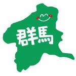 群馬研修日記・坂口編(1) わくわく群馬!ねぎねぎ群馬?の詳細へ