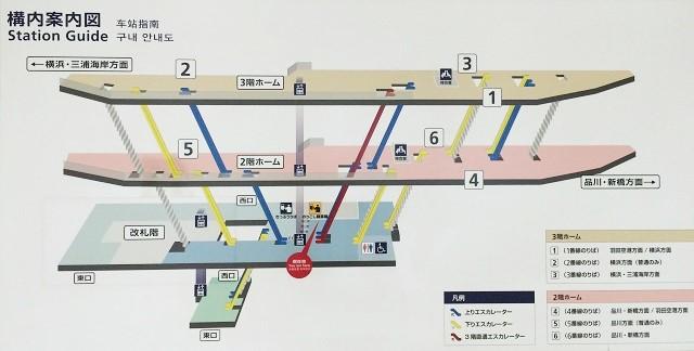 京急蒲田駅_駅構内図