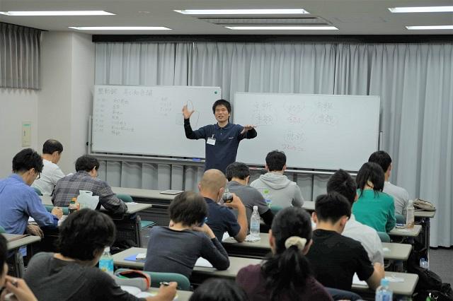 身心和合の理論講義