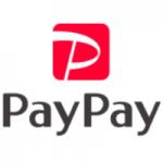 カポスでの支払いにPayPay(ペイペイ)を導入したので、使い方を説明しますの詳細へ