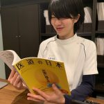 鍼灸学生が読む『医道の日本 3月号』 のカポスの花粉症治療の詳細へ